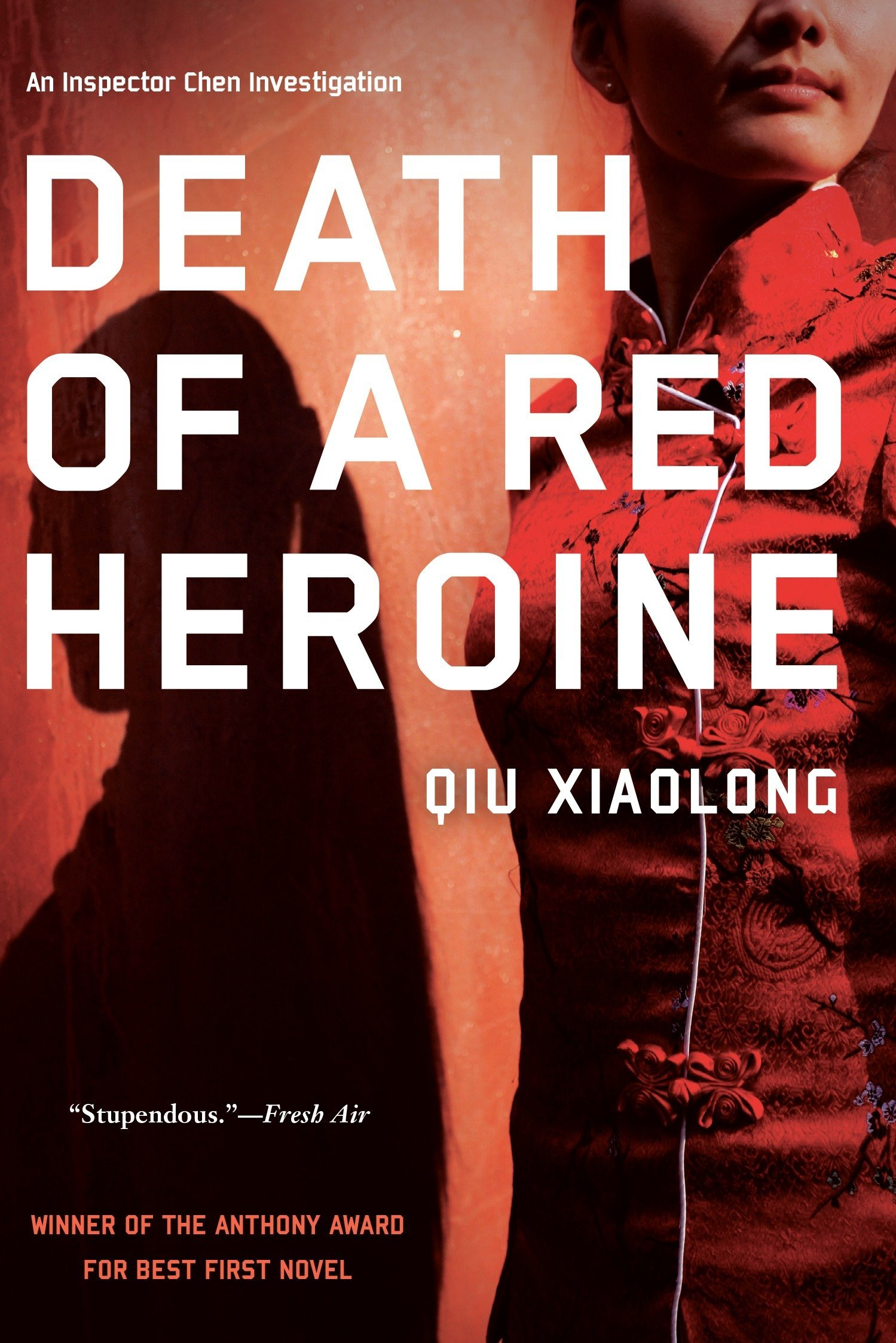Death of a Red Heroine Book Cover